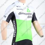 2018 Team Dimension Data Cycling Jersey Shirt White Green