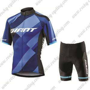 2018 Team GIANT Cycling Kit Blue