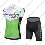 2018 Team Dimension data Cycling Sleeveless Kit White Green
