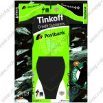 2018 Team Tinkoff Postbank Cycling Kit Green Black