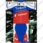 2018 Team Tinkoff Postbank Cycling Kit White Blue Red