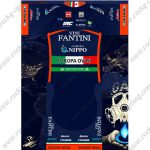 2018 Team VINI FANTINI NIPPO Cycling Kit Blue Orange