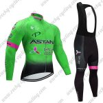2017 Team ASTANA Cycling Long Bib Suit Green Pink