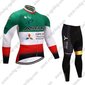 2017 Team ASTANA Cycling Long Suit Green White Red