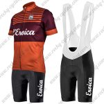 2017 Team Santini L'Eroica Gaiole in Chianti Cycling Bib Kit