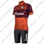 2017 Team Santini L'Eroica Gaiole in Chianti Cycling Kit