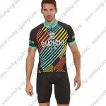 2018 Team BIANCHI Cycling Kit Colorful