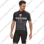 2018 Team BIANCHI MILANO Racing Kit Black