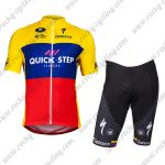 2018 Team QUICK STEP Ecuador Champion Riding Kit