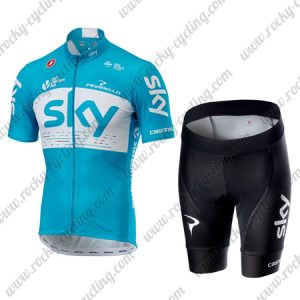 2018 Team SKY Racing Kit Blue