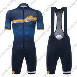 2018 Team Santini Cycling Bib Kit Blue