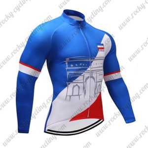 2018 Team Tour de France Cycling Long Jersey