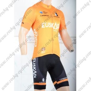 2018 Team EUSKADI Cycling Kit Yellow