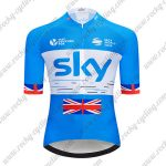 2018 Team SKY Castelli UK British Cycling Jersey Riding Shirt Blue White