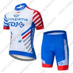 2019 Team Groupama FDJ Cycling Wear Riding Kit White Blue Red