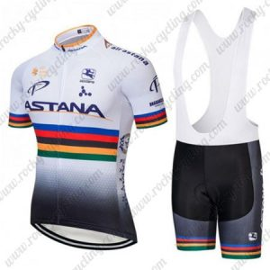 2019 Team ASTANA UCI World Champion Riding Outfit Cycle Clothing Bib Kit White Rainbow