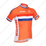 2013 Team NEDERLAND Pro Cycling Jersey2013 Team NEDERLAND Pro Cycling Jersey